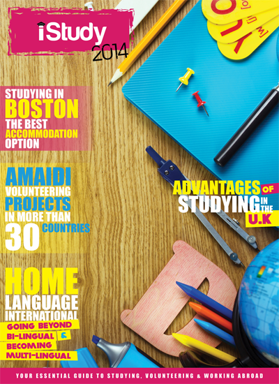 iStudy Guide 2014 - Cover Image